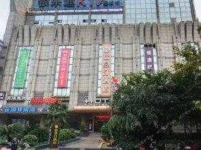 Hangzhou Aumonter Hotel