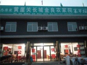 Huangyaguan Changcheng Jinliang Farmhouse