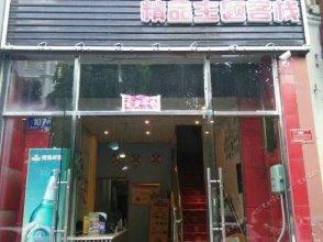 Mengyi Theme Inn
