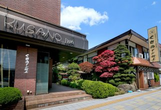 Kusano Inn Kitakami