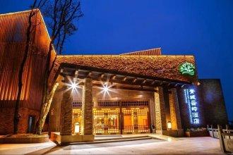 Yunling Conference Resort Qingcheng