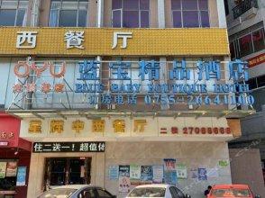 Lanbao Boutique Hotel