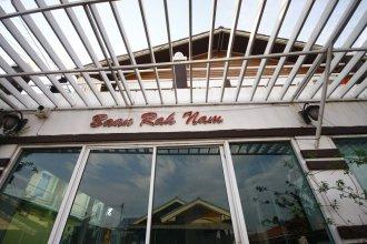 Baan Rak Nam