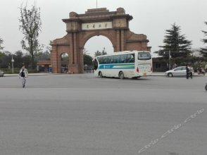 Ailian Family Hostel (Chengdu Southwest Jiaotong University Xipu Campus)