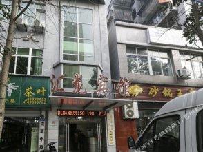 Huilong Hotel