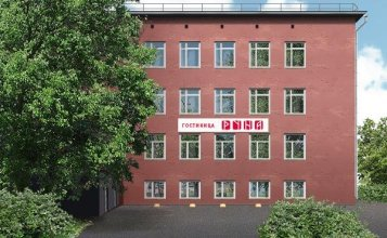 Отель Руна