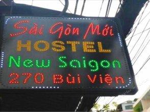 New Saigon Hostel