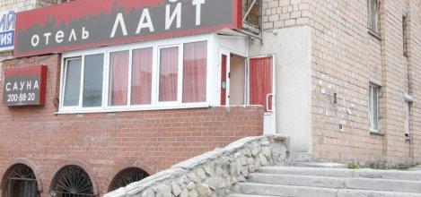 Меблированные комнаты Лайт на Ключевской