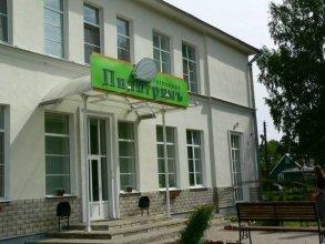 Гостиница Пилигрим