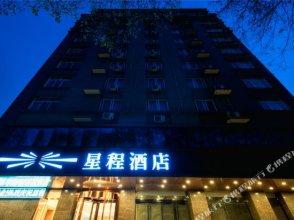 Starway Hotel (Xi'an Railway Station)