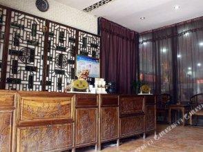 Xi'an Jiayi Liyuan Hotel