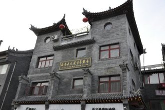 Xi'an Zhengzhidao Youth Hostel