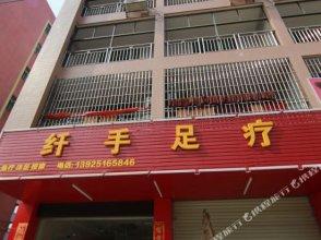 Shuxin Apartment (Guangzhou Huadong Market)