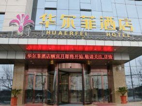 Huaerfei Hotel