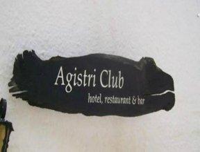 Agistri Club Hotel