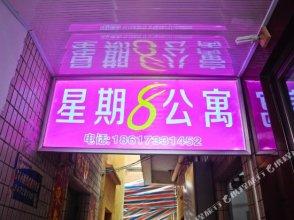 University City 8th Day Apartment (Guangzhou Guangda)