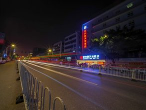 Guangzhou Changxing Xintiandi Hotel
