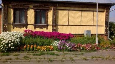 House near Monastery