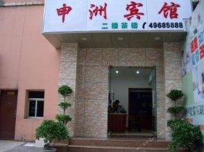 Shen Zhou Business Hotel