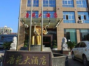 Tangyuan Hotel