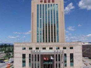 Zhongyin Hotel - Beijing