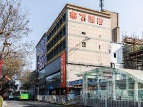 Pod Inn Xi'an Zhonglou Centre