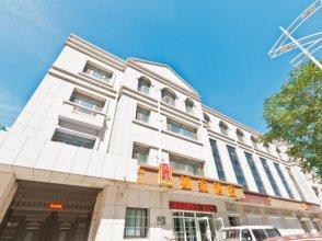 Home Inn (Gu'an Government Xinchang Street)