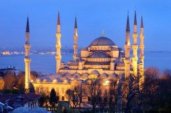 Amofta Hotel Taksim