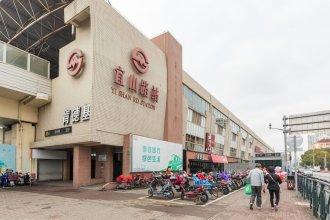 Shanghai Yuesu Guyi Road Branch