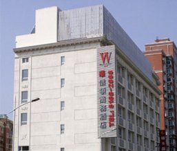 Washington Business Hotel Shanghai