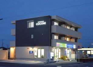 Guest House Gifuhashima COCONE - Hostel