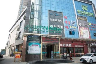 Shanshui Trends Hotel Gongming Branch
