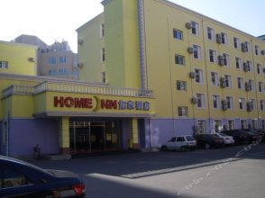 Home Inn Zizhuqiao
