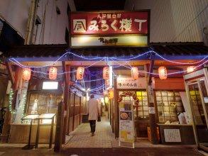 Hotel Pearlcity Hachinohe