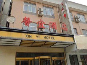 Xinyi Business Express Hotel Xi'an