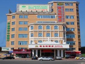 Vienna Hotel Dongguan Songshan Lake