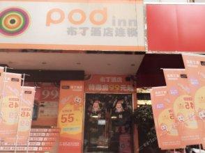 Pod Inn (Xi'an railway station Anyuanmen Metro Station)