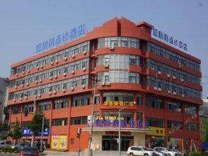 Xi'an Jialili Hotel (University Town Master Road)