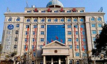 Hanting Hotel (Ji'an Jinggangshan Avenue)