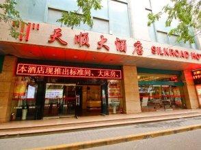 Tianshun Hotel (Xi'an Railway Station)