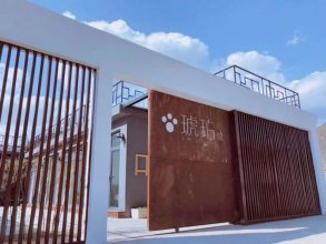 Great Wall LAJOLLA Resort