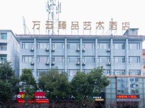 Wan Yun Hotel