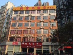 Afuer Hotel (Rongchang Xueyuan Road)