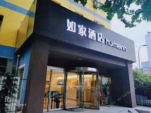 Home Inn (Xi'an 2nd Fengcheng Road Shi Tushuguan Metro Station)