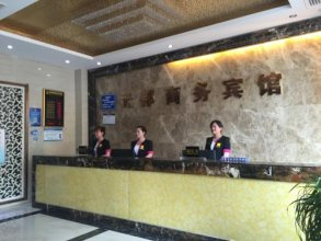Yun Du Business Hotel