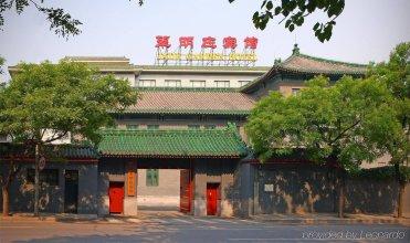 Jade Garden Hotel