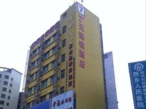 7Days Inn Shenzhen Gushu Subway Station