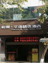 Guangzhou Pinecone & Huayi Select Hotel