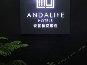 7 Days Inn Shenzhen Baoan Baolifang Branch