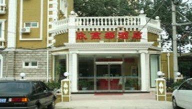 Beijing Shindom Guanganmen Hotel